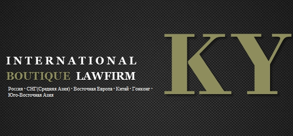 Корейская юридическая фирма KYUNGYEON