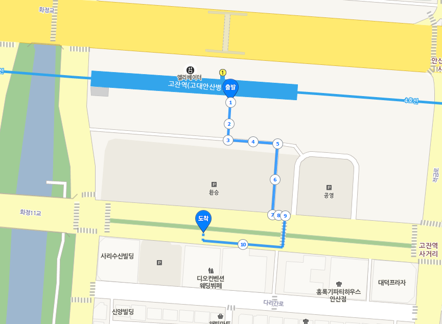 Ансан 안산 출입국관리사무소