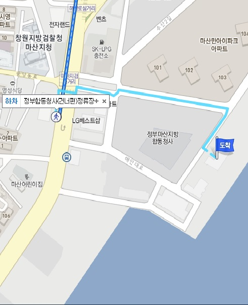 Чанвон 창원출입국관리사무소