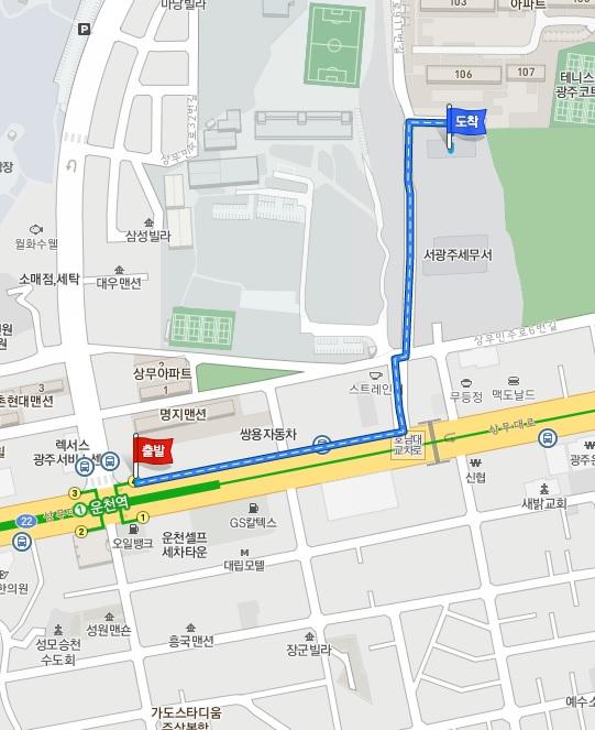 Кванджу 광주 출입국관리사무소