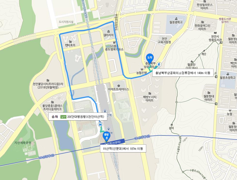 Чонан 천안출장소