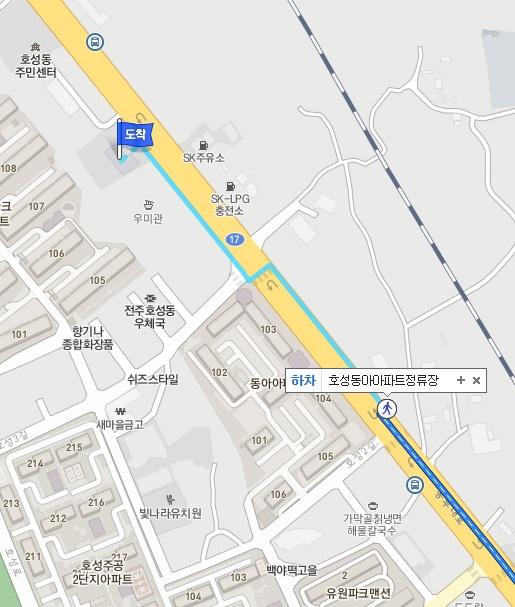 Чонджу (Чунчон) 전주출입국관리사무소