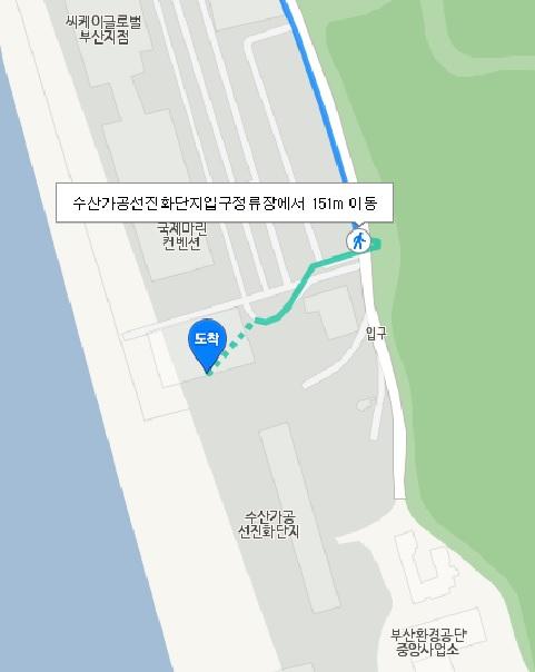 Пусан (Камчон) 감천출장소