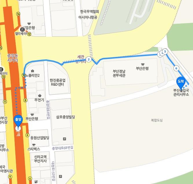 Пусан 부산 출입국관리사무소