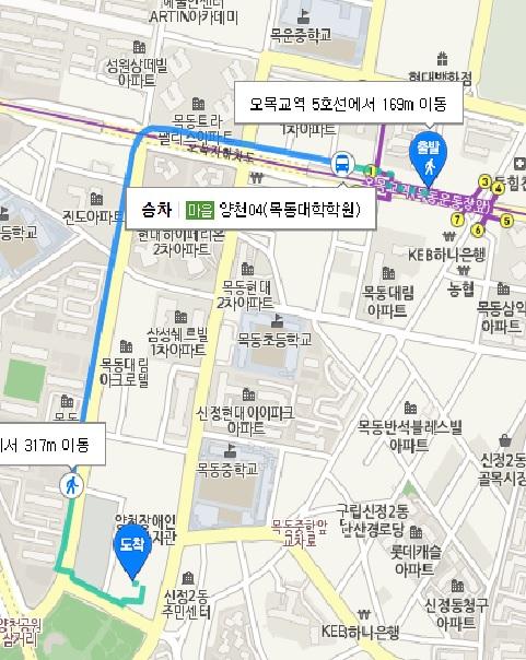 Сеул 서울 출입국관리사무소