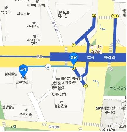 Сеул 서울 출입국관리사무소 (Глобал центр)