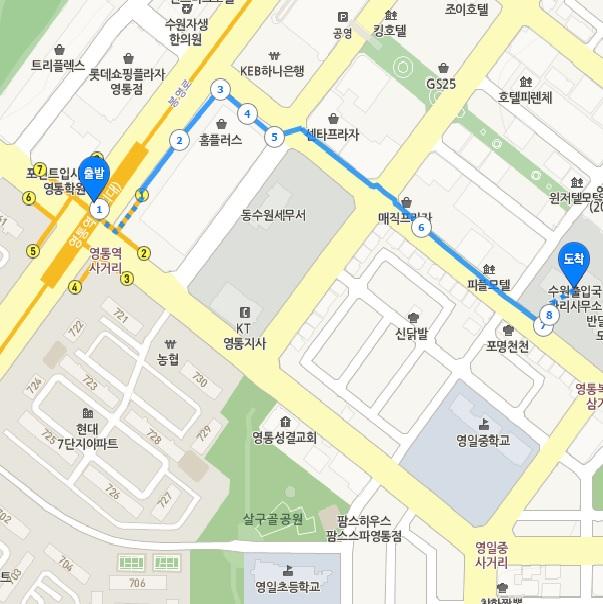Сувон 수원 출입국관리사무소