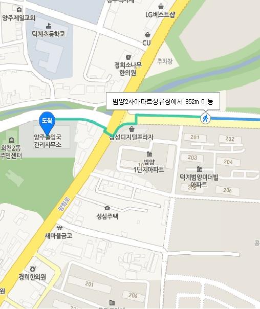 Янджу 양주 출입국관리사무소