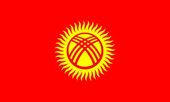 Посольство Кыргызстана в Сеуле 키르기즈스탄 대사관