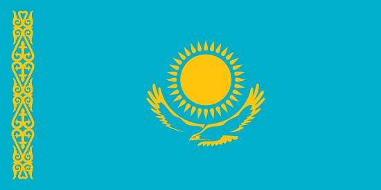 Посольство Казахстана в Сеуле 주한 카자흐스탄 대사관
