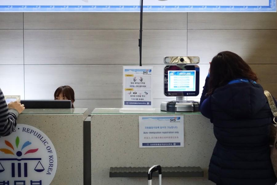 Паспортный контроль в Южной Корее: прохождение таможни