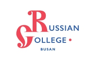 Русская гимназия в Пусане