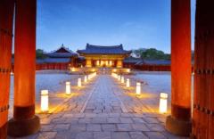 Дворец Чхангёнгун 창경궁