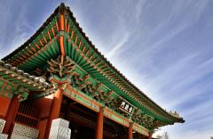 Дворец Кёнхигун 경희궁
