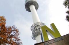 Башня Намсан N 서울타워