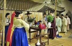 Национальный фольклорный музей 국립민속박물관