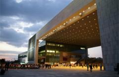 Национальный музей в Сеуле 국립중앙박물관