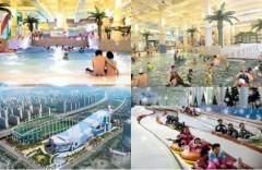 Аквапарк Woongjin Play City  웅진플레이도시