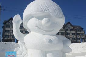 Фестиваль снега в Тэгваллёне