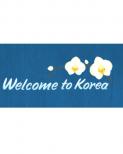 Тур.компания Han Korea Tour