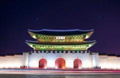 Дворец Кёнбоккун 경복궁
