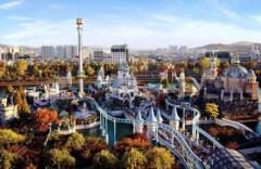 Парк аттракционов Lotte World 롯데월드