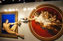Музей обмана зрения на Чечжу 트릭아이미술관